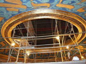 wt-oculus-rim-guilding